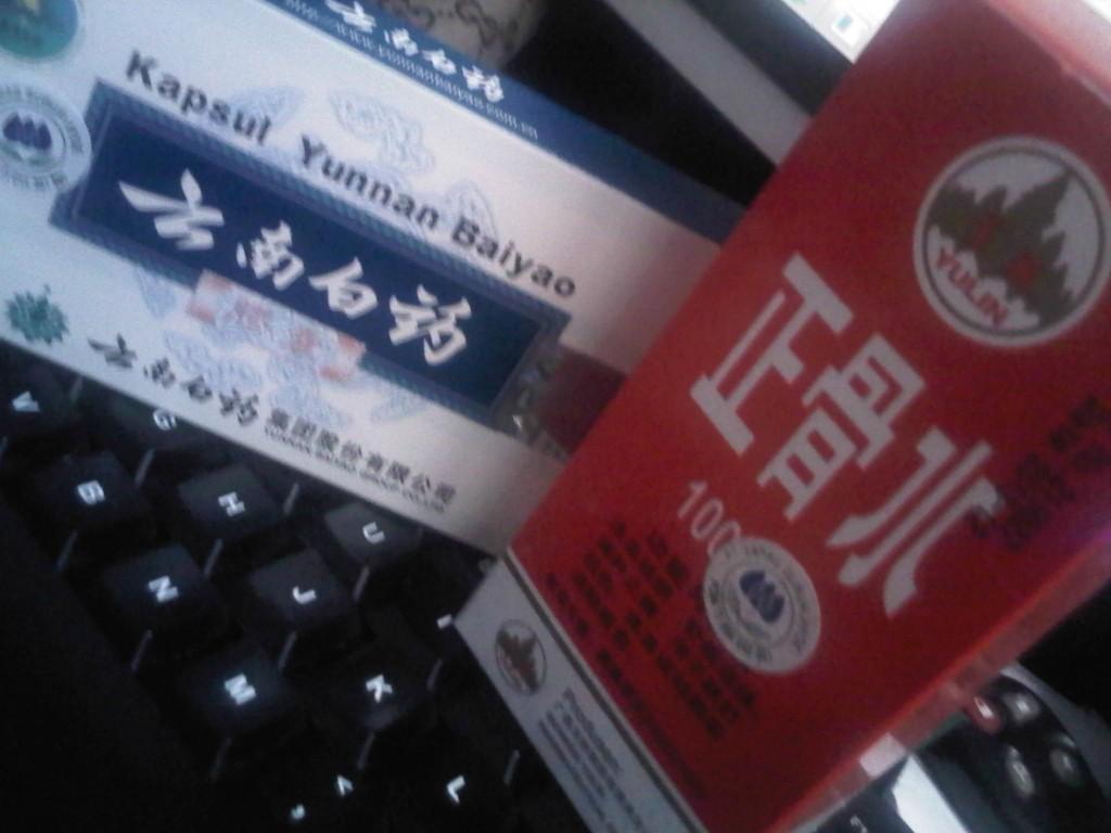 yunnan baiyao, zheng gu shui