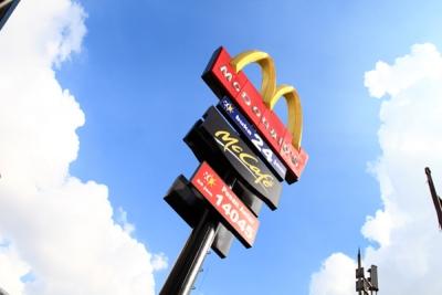 MacDonald's Sarinah