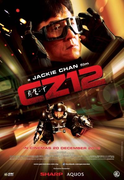 chinese-zodiac-cz12