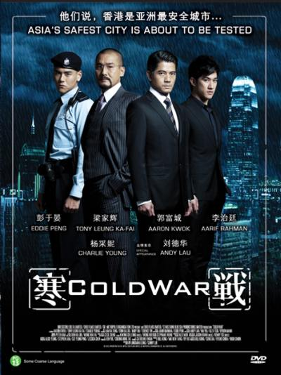 coldwar-poster